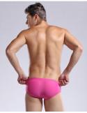 Яркие плавки Desmiit Sun Pink лот 105