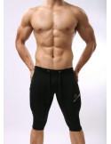 Мужские спортивные шорты бриджи Brave Person Black  268